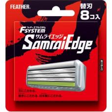 Feather EV-system Samurai Edge Сменные картриджи с тройным лезвием 8 шт