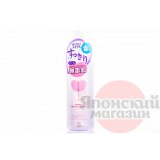 Cow Brand Mutenka Гипоаллергенное масло для снятия макияжа 150 мл