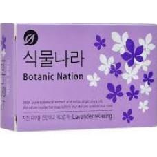 CJ Lion Мыло туалетное Botanical Nation, экстракт лаванды, 100 гр