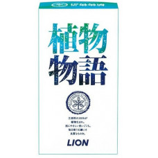 LION Мыло туалетное Аромат трав, кусковое, 140 гр*3 шт