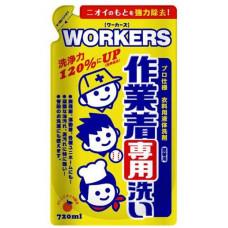 Nissan Workers Жидкое моющее средство для рабочей одежды (м.у.) 720 мл