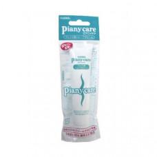 Женский крем для бритья с экстрактом жемчуга Feather Piany Care 40 гр