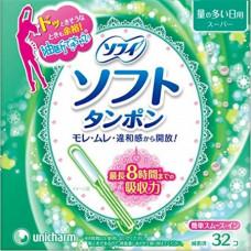 Unicharm Sofy Super Гигиенические тампоны для дней с обильными выделениями 32 шт