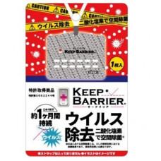 Бейджик защитное средство от простуды/вирусов/бактерий Keep Barrier