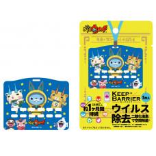 Бейджик защитное средство от простуды/вирусов/бактерий Keep Barrier для детей