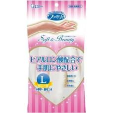 Перчатки виниловые ST Family Soft&Beauty с гиалуроновой кислотой (размер L) 1 пара