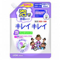 Lion Kirei Kirei Пенное мыло для рук антибактериальное Цветочный микс (м.у.) 450 мл