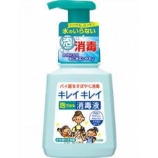 Lion Kirei Kirei Пенное средство для рук антибактериальное дезинфицирующее 250 мл
