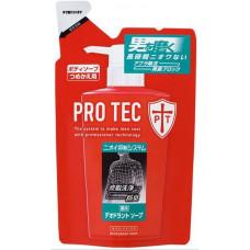 Lion Pro Tec Дезодорирующие мужское жидкое мыло для тела (м.у.) 330 мл