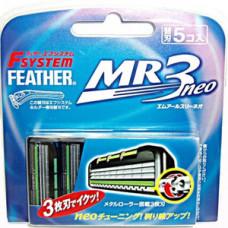 Feather F-System MR3 Neo Сменные картриджи с тройным лезвием 5 шт