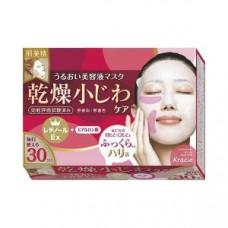 Kracie Hadabisei Маска для лица от мелких морщин с витамином А 30 шт