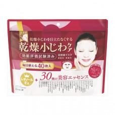 Kracie Hadabisei Маска для лица от мелких морщин с ретинолом EX и коллагеном 40 шт