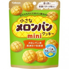 Бисквитное мини-печенье Kabaya Small Melon Bread Cookie Mini 41 гр