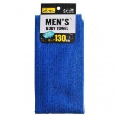 Мочалка для тела для мужчин Lec Средняя жесткость 28 х 130 см 1 шт