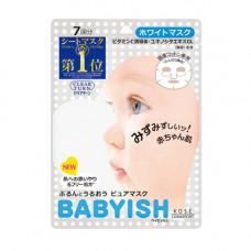Kose Clear Turn Babyish Маска отбеливающая для лица с экстрактом ромашки и витамином С 7 шт