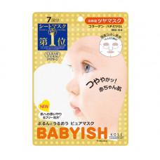 Kose Clear Turn Babyish Маска увлажняющая хлопковая маска для лица с экстрактом ромашки и мяты 7 шт