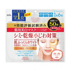 Kose Clear Turn Medical Whitening White Skin Маска отбеливающая для ухода за кожей 50 шт