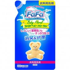 Детское дезодорирующее средство для стирки белья Nissan FaFa Baby Floral Цветочно-лесной аромат (м.у.) 810 мл