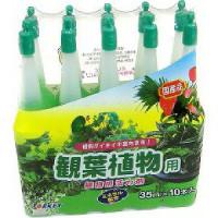 Yorkey Plant Vitalizing Agent Удобрения минеральные для активизации роста декоративных растений 35 м