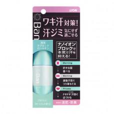 Lion Ban Sweat Дезодорант-антиперспирант роликовый нано-ионный блокирующий потоотделение Цветочное м