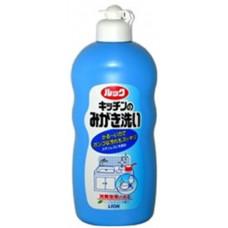 Чистящее и полирующее средство для кухни Чистый дом Lion Look  400 гр