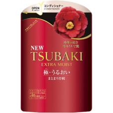 Shiseido Tsubaki Extra Moist Кондиционер для волос Увлажняющий с маслом камелии (м.у.) 345 мл