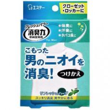 ST Air Wash Освежитель воздуха для шкафов Herbs (з.б.) 32 гр