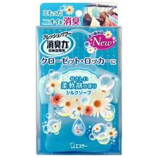 ST Air Wash Освежитель воздуха для шкафов Soap 32 гр