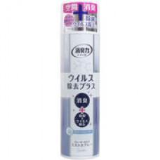 Освежитель воздуха аэрозоль для туалетной комнаты ST Shoushuuriki Свежее мыло 280 мл