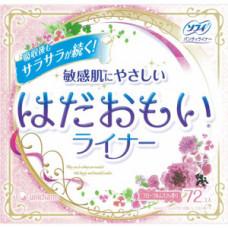 Unicharm Sofy Hadaomoi Гигиенические прокладки ежедневные для чувствительной кожи Цветочный мускус 1