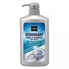 Kumano Deve Deodorant Rinse in Shampoo Medicated Шампунь 2 в1 дезодорирующий без силикона 600 мл