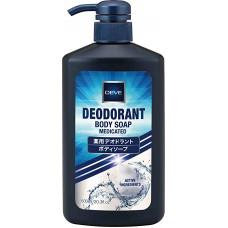 Мыло жидкое для тела дезодорирующее Kumano Deve Deodorant Body Soap Medicated 600 мл