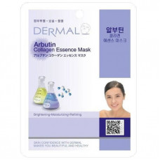 Маска коллагеновая Dermal Collagen Essence Mask Arbutin с арбутином 1 шт 23 гр