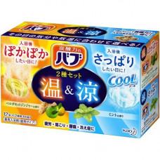 Kao Bub Cool Mint Соль для ванны в таблетках Согревающая и Охлаждающая 40 гр х 12 шт