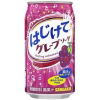 Sangaria Hajikete Graper Напиток безалкогольный газированный Виноград 350 мл (банка металлическая)
