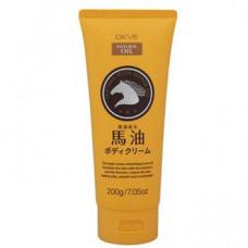 Kumano Deve Horse Oil Body Cream Крем для тела с лошадиным маслом 200 гр