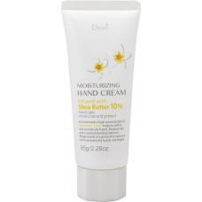 Kumano Deve Moisturizing Hand Cream Крем для рук увлажняющий с маслом Ши 10% 65 гр
