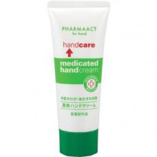 Kumano Pharmaact for hand Medicated Hand Cream Крем для рук заживляющий 65 гр