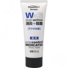 Kumano Pharmaact for men Foam Dual-Action Мужская пенка с антибактериальным и противовоспалительным действием 130 гр