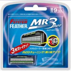 Feather F-System MR3 Neo Сменные картриджи с тройным лезвием 9 шт