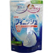Порошок для посудомоечных машин Finish ECO Clean EX Pwder (м.у.) 550 гр
