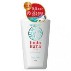 Lion Hadakara Жидкое мыло для тела увлажняющее Аромат дорогого мыла 500 мл