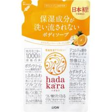Lion Hadakara Жидкое мыло для тела увлажняющее Тропический фруктовый сад (м.у.) 360 мл