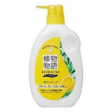 Lion Herb Blend Мыло жидкое для тела c экстрактом ромашки и грейпфрукта 580 мл