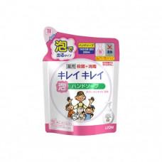 Lion Kirei Kirei Пенное мыло для рук антибактериальное (м.у.) 200 мл